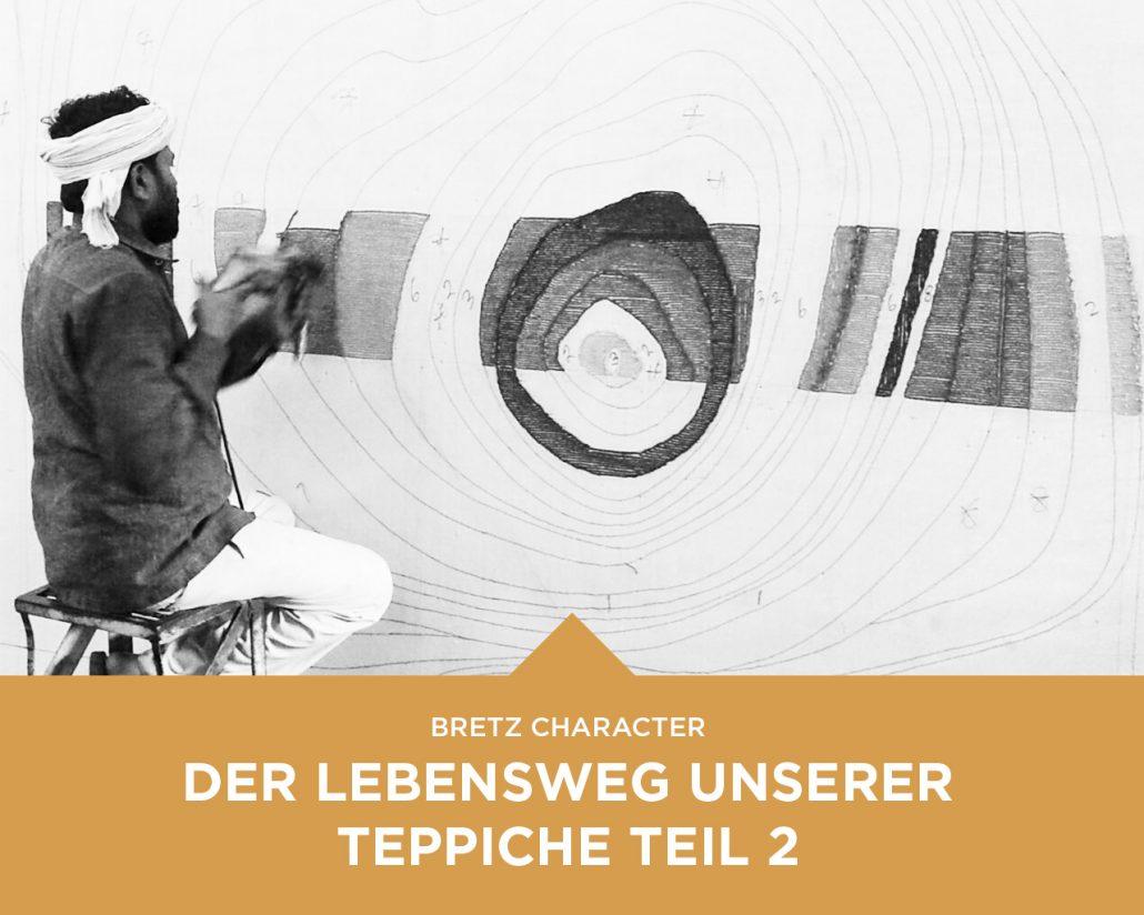 Designprozess Teppiche